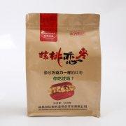 http://www.zhidaicj.com/products/26.html