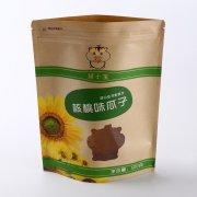 http://www.zhidaicj.com/products/31.html
