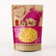 http://www.zhidaicj.com/products/38.html