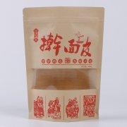 http://www.zhidaicj.com/products/44.html