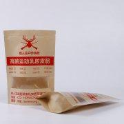 http://www.zhidaicj.com/products/45.html