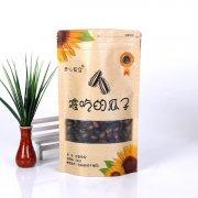 http://www.zhidaicj.com/products/71.html