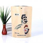 http://www.zhidaicj.com/products/72.html