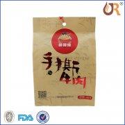 http://www.zhidaicj.com/products/94.html