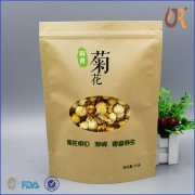 http://www.zhidaicj.com/products/95.html