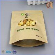 http://www.zhidaicj.com/products/161.html